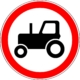 Знак 3.6 «Движение тракторов запрещено»